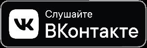 VK_MUSIC_vkontakte_badge_edited.png