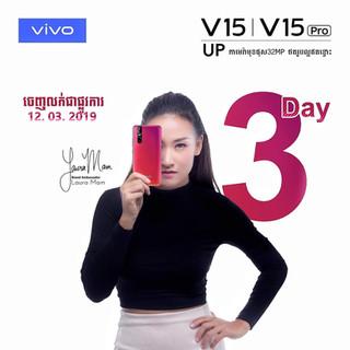 vivo cambodia