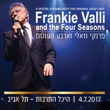 Frankie vallie  & the 4 seasons
