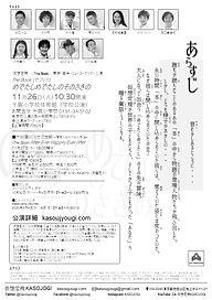 The Book 千厩小学校 裏7.jpg