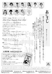 The Book 千厩酒蔵 裏4.png