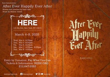 After Ever Happily Ever After