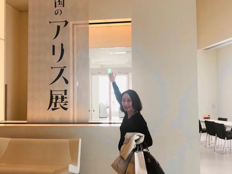 お土産コーナーも楽しい❤️静岡市美術館の不思議の国のアリス展