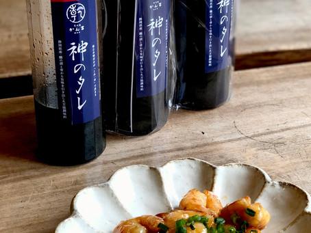 調味料は二つだけ❗️ みんなが美味しいと絶賛する海老マヨの作り方