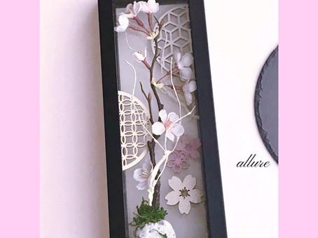 【イベントのご案内】 3月3日に桜を使ったアレンジメントを作りませんか?