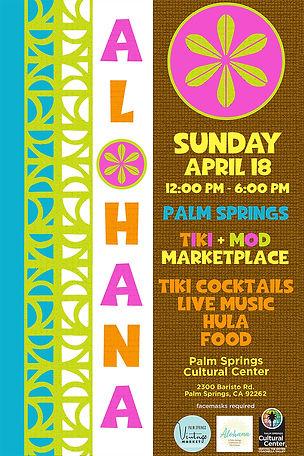 ALOHANA poster.jpg