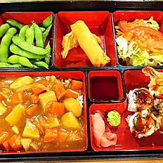 B1. Vegetable Curry Bento
