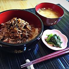 Rice Bowl Set