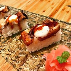 BBQ Eel Oshi sushi
