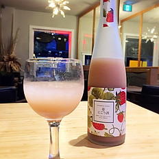 Strawberry Nigori (Cold)