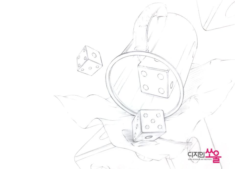 기초디자인 스케치 과정