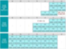 입시주말반 시간표.JPG
