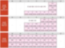 입시주중반 시간표.JPG