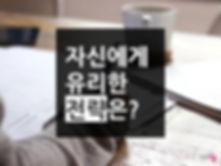 2020학년도 미대입시설명회 (2).jpg