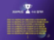 2020-디자인쏘울-수도권-수시합격2.png