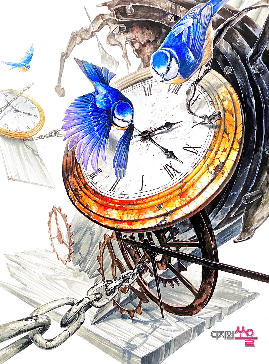 #새 #시계 #기초디자인 #홍대미술학원 #디자인쏘울