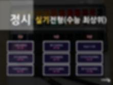 디자인쏘울2021학년도 미대입시설명회 (7).jpg