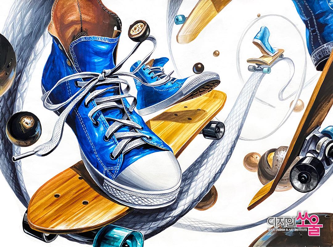#컨버스운동화 #스케이트보드 #기초디자인 #홍대미술학원 #디자인쏘울