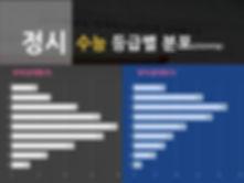 디자인쏘울2021학년도 미대입시설명회 (6).jpg