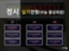 디자인쏘울2021학년도 미대입시설명회 (9).jpg