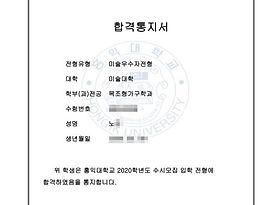 홍익대(노ㅇ).JPG