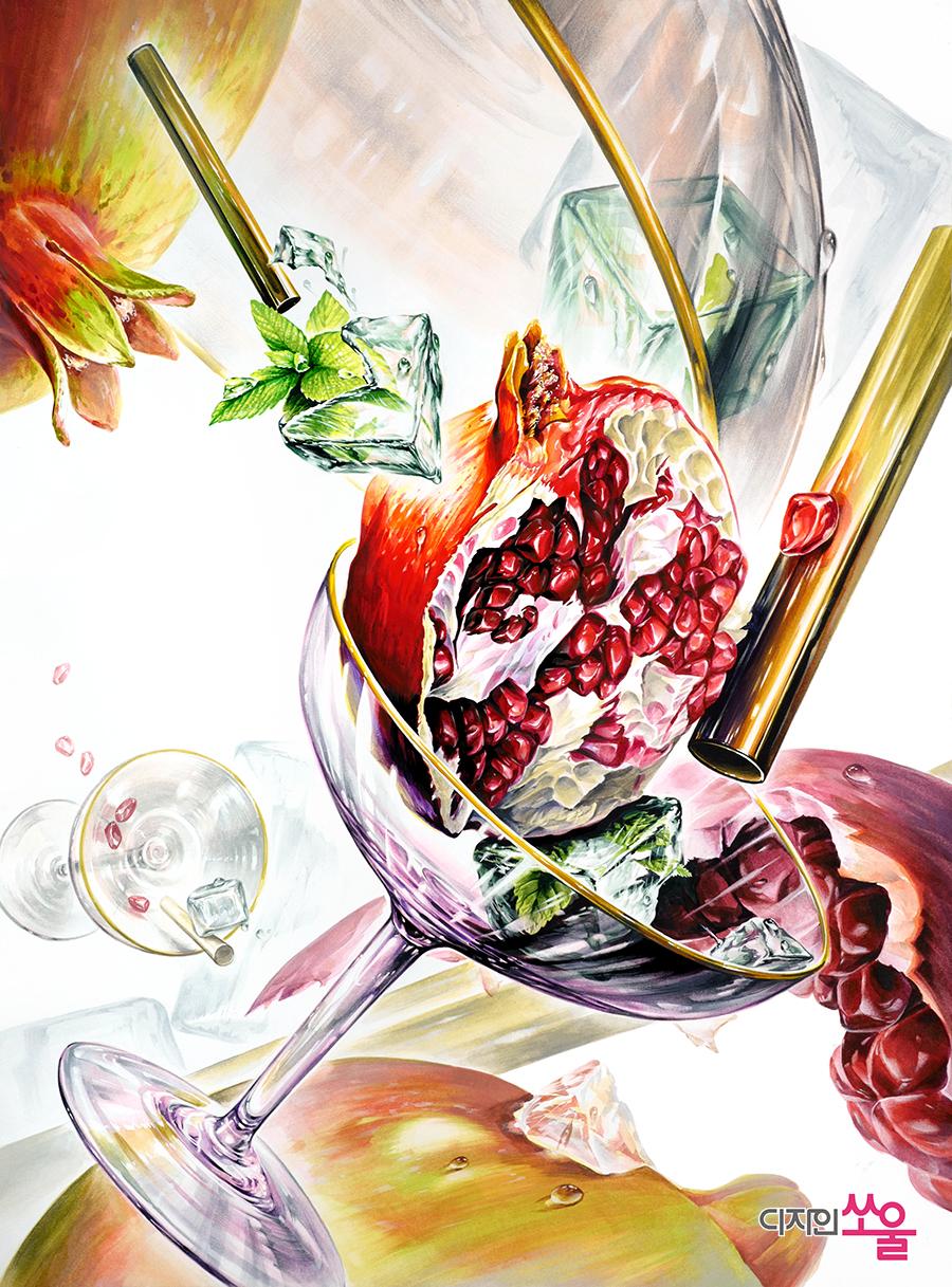 홍대미술학원-디자인쏘울-석류기초디자인