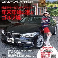 GM_tokai183_H1.jpg
