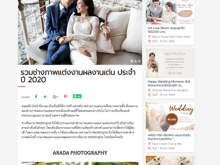 Selected Wedding Photographer 2020 by WeddingList