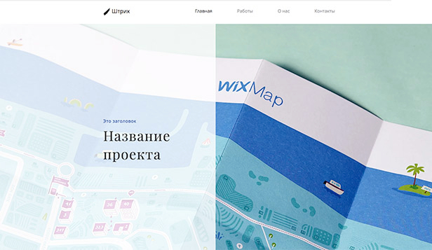 Все шаблоны website templates – Креативная студия