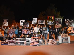 מחאה מול ביתו של שר החקלאות