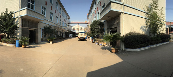 Factory building - Tiroflx Ningbo China.JPG