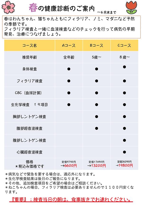 スクリーンショット 2021-04-15 15.38.36.png