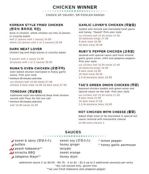 2_menu_060121.jpg