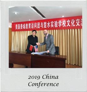 2019China.png