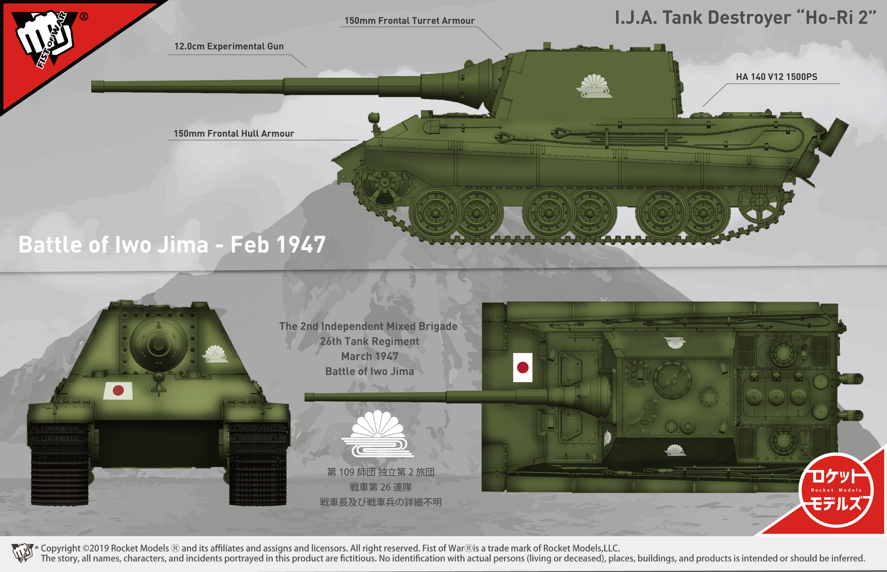 47027-HORI2-side-view-page