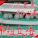 1:35 E系戦車の履帯組立(初心者向け)動画