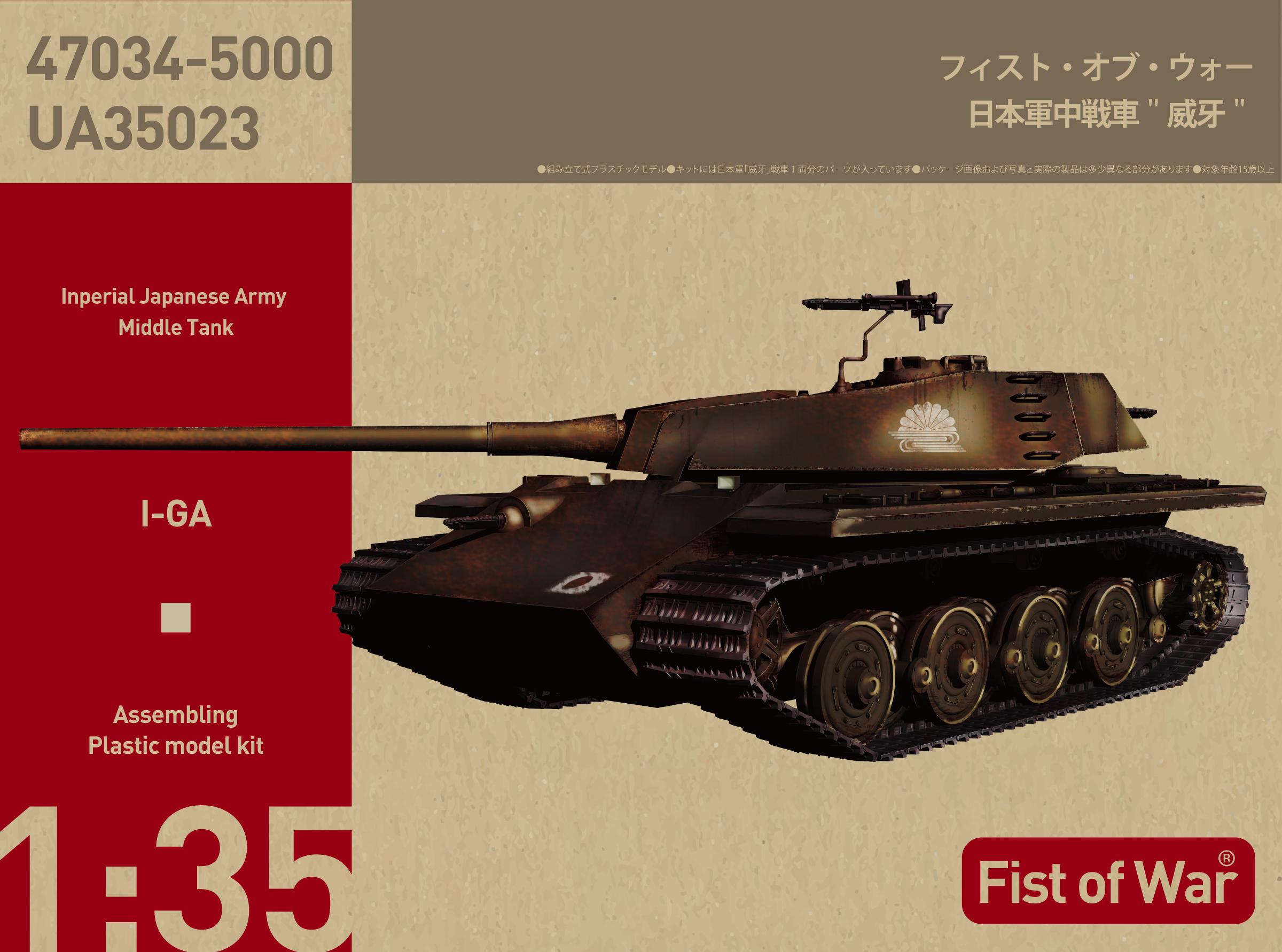 47034-Package