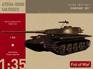 UA35023-47034-Package-top.png