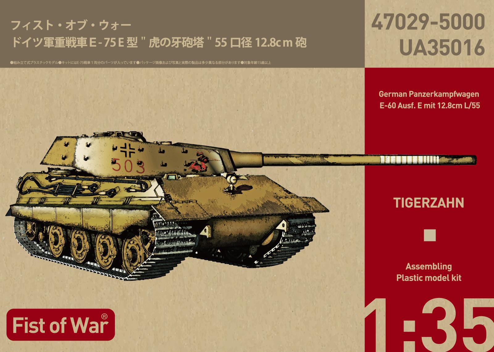 47029-Package-Update