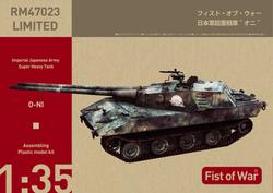 47023-PKG