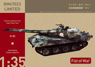 47023-PKG.png