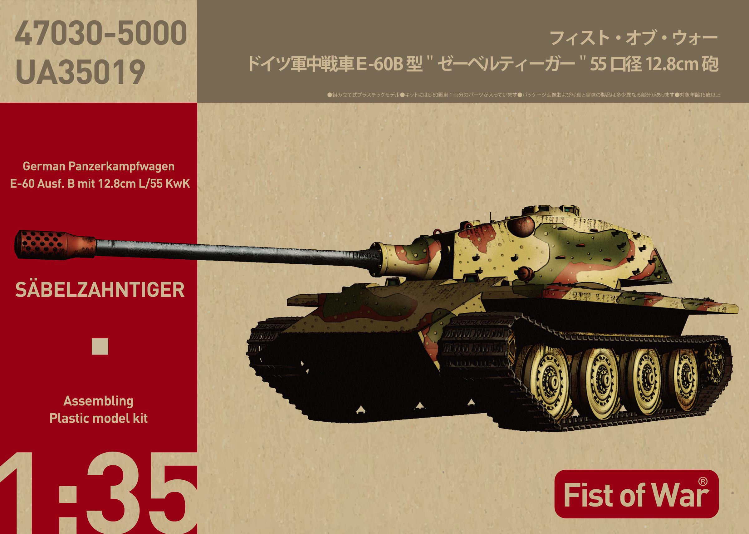 47030-Package