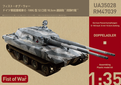 UA35028-47039-Package