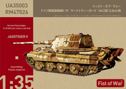 UA35003-47026-PackageNew