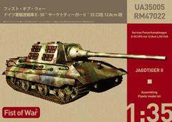 UA35005-47022-Package