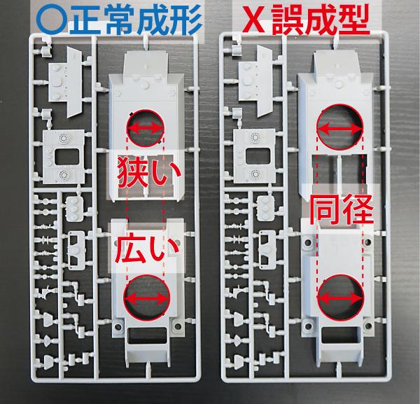 47001及び47007部品不具合詳細-1.png