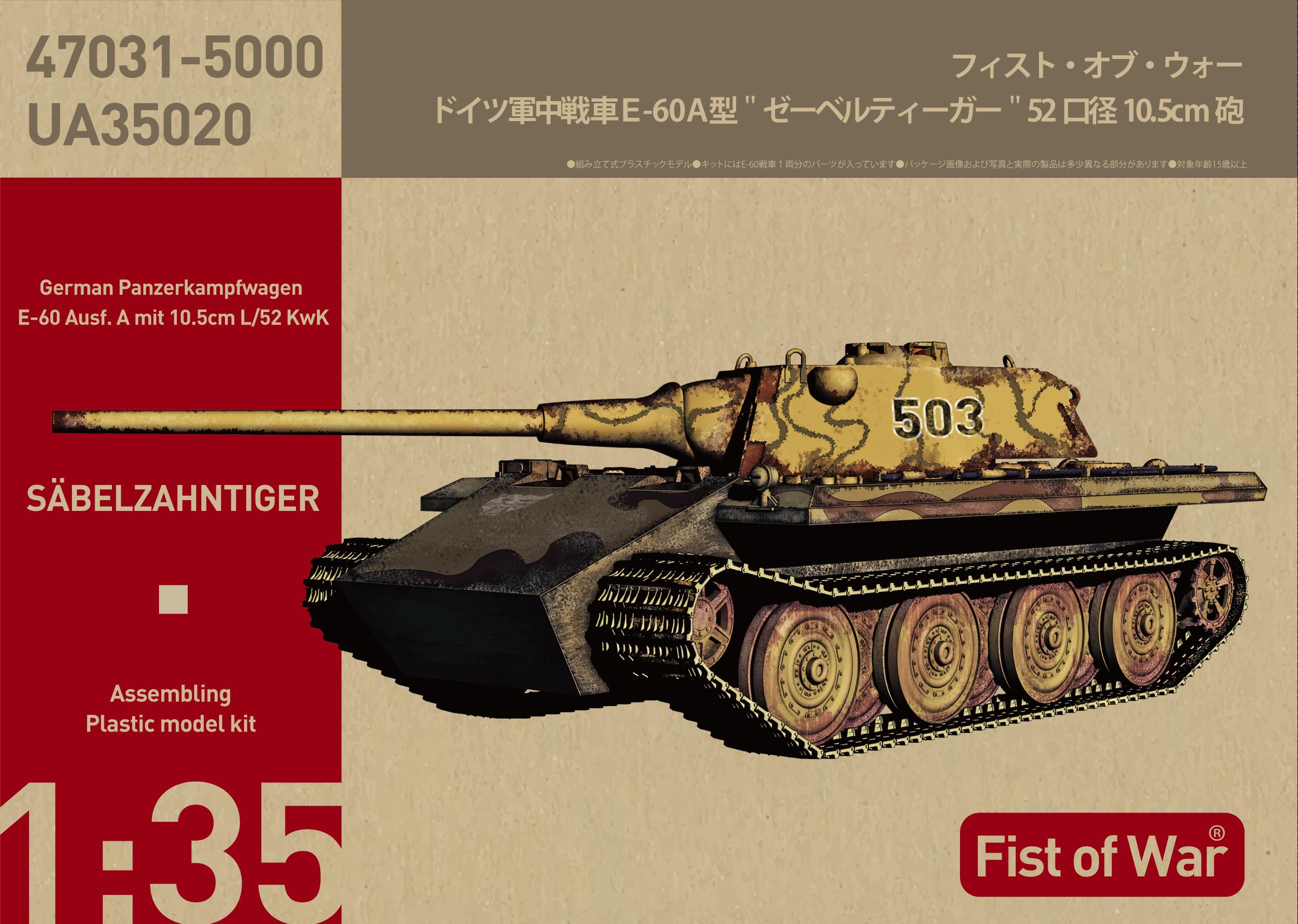 47031-Package
