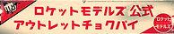 オークションロゴR.jpg
