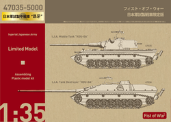 47035-Package