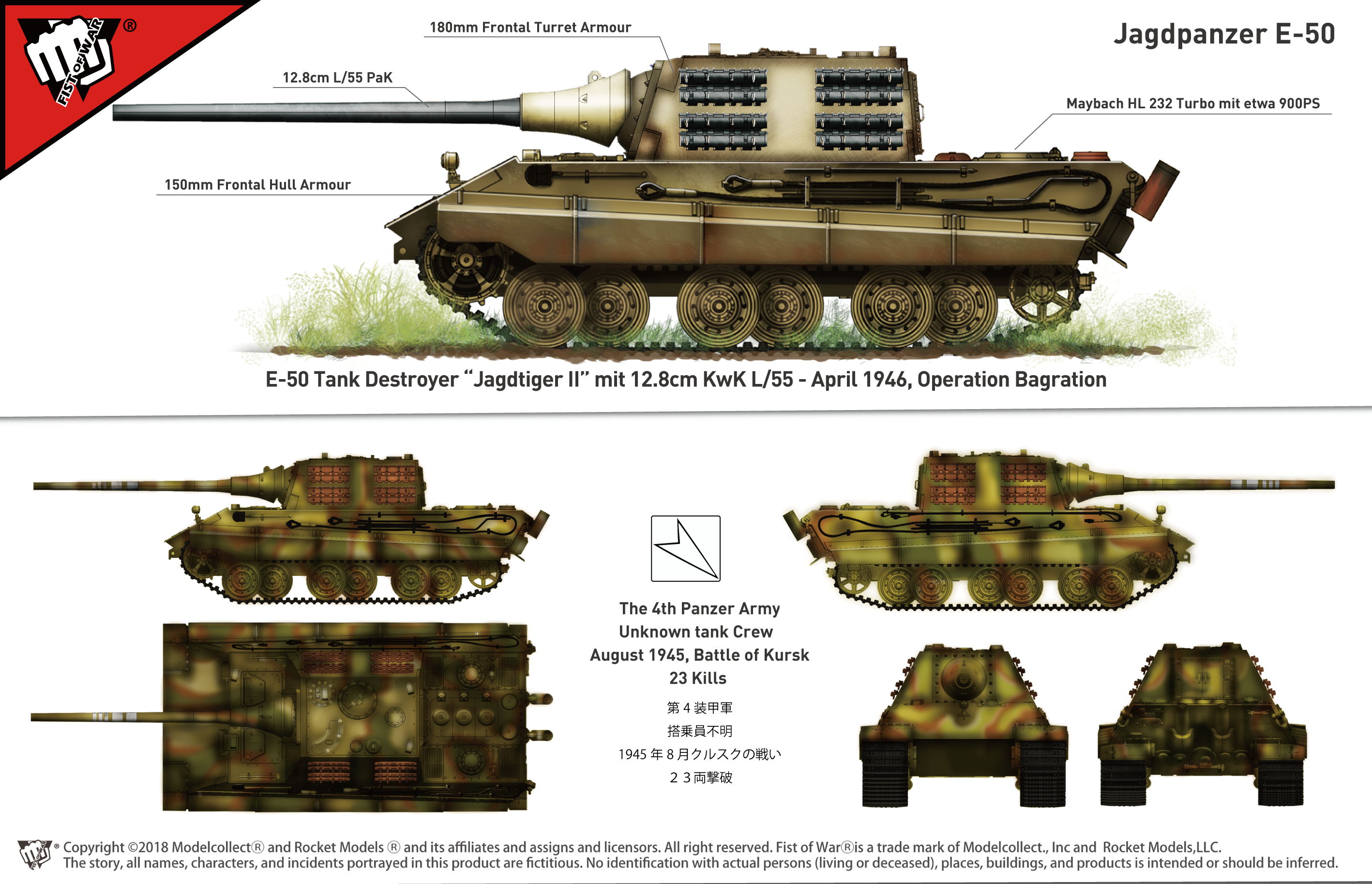 47022-E-50SPG-side-view-page